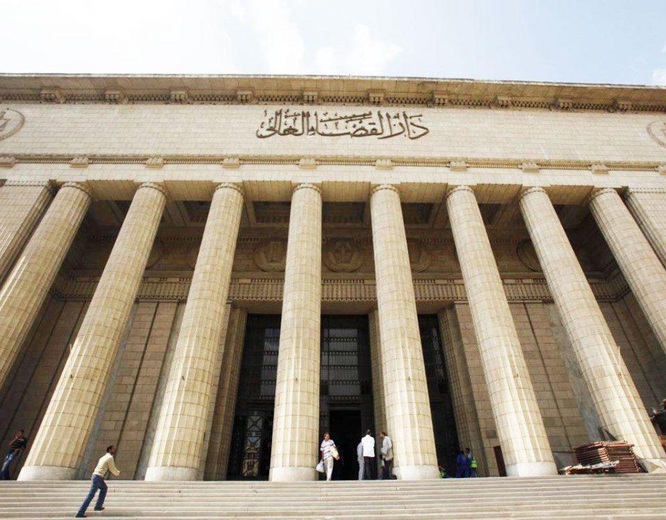 Egypt Cairo Court
