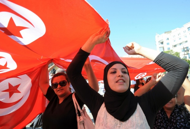 Tunisian women gender equality